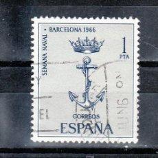 Francobolli: ESPAÑA 1737 USADA, SEMANA NAVAL EN BARELONA,. Lote 54877204