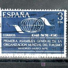 Francobolli: ESPAÑA 2262 USADA, PRIMERA ASAMBLEA GENERAL DE LA ORGANIZACION MUNDIAL DEL TURISMO,. Lote 14329762