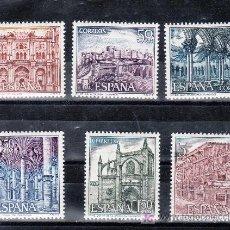 Sellos: ESPAÑA 1982/7 SIN CHARNELA, ALCAZABAR ALMERIA, CATEDRAL MALAGA, LEQUEITIO, ORENSE, ZARAGOZA, VITORIA. Lote 245942290