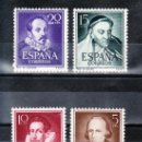 Sellos: ESPAÑA 1071/4 SIN CHARNELA, CALDERON DE LA BARCA, LOPE DE VEGA, TIRSO DE MOLINA, RUIZ DE ALARCON. Lote 163568501