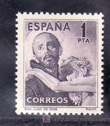 ESPAÑA 1070 SIN CHARNELA, IV CENTENARIO DE LA MUERTE DE SAN JUAN DE DIOS, (Sellos - España - II Centenario De 1.950 a 1.975 - Usados)