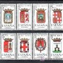 Sellos: ESPAÑA 1406/17 SIN CHARNELA, ESCUDOS CAPITALES PROVINCIA, I GRUPO. Lote 158139756