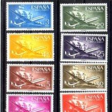 Sellos: 1955-56. SUPERCONSTELLATION Y NAO SANTA MARIA. SERIE Nº 1169/79. Lote 57023569