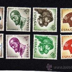 Sellos: IV CENTENEARIO DE LA MUERTE DE CARLOS I DE ESP. Y V DE ALEMANIA - 1958 - EDIFIL 1224/31.. Lote 152052478