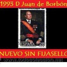 Sellos: 1993 D. JUAN DE BORBÓN: 28 PTS (UNIFICO ENVIOS SELLO - AHORRA GASTOS COMPRANDO MAS SELLOS). Lote 15079250