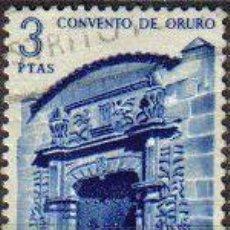 Sellos: ESPAÑA 1966 EDIFIL 1755 SELLO º FORJADORES DE AMERICA CONVENTO DE OURO BOLIVIA 3PTS SPAIN STAMPS. Lote 12663787
