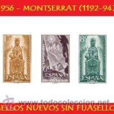 Sellos: LOTE SELLOS 1956 - S. CPTA. MONTSERRAT (UNIFICO ENVIOS AHORRA GASTOS COMPRANDO MAS SELLO). Lote 15723862