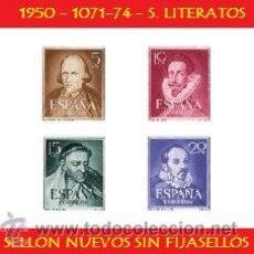 Sellos: LOTE SELLOS 1950 - S. CPTA. LITERATOS (UNIFICO ENVIOS AHORRA GASTOS COMPRANDO MAS SELLO). Lote 15723902