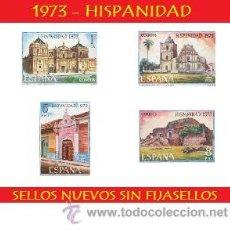Sellos: LOTE SELLOS - 1973 S. HISPANIDAD - (UNIFICO ENVIOS AHORRA GASTOS COMPRANDO MAS SELLO). Lote 15730069