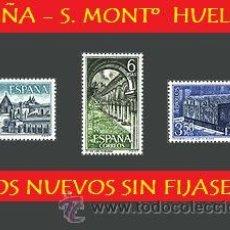 Sellos: ESPAÑA LOTE SELLOS - 1969 S. COMPTA MONTº HUELGAS (UNIFICO ENVIOS AHORRA GASTOS COMPRANDO MAS SELLO). Lote 16014002