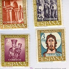 Sellos: COLECCION SELLOS EXPOSICION ARTE ROMANICO ESPAÑOL. Lote 26184081