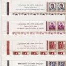 Sellos: ESPAÑA 1365/8 PLIEGO DE 100 SERIES SIN CHARNELA, VI EXPOSICION DEL CONSEJO EUROPA, EL ARTE ROMANICO. Lote 21558734