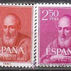 Sellos: EDIFIL Nº 1292/3, CANONIZACIÓN DEL BEATO JUAN DE RIBERA, NUEVOS. Lote 47654353