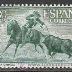 Sellos: EDIFIL Nº 1264, TAUROMAQUIA: TOREO A CABALLO, NUEVO. Lote 16562278
