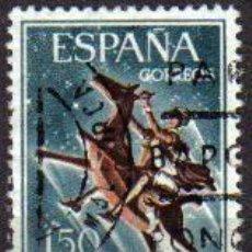 Sellos: ESPAÑA 1966 EDIFIL 1749 SELLO º FEDERACIÓN ASTRONAUTICA INTERNACIONAL DON QUIJOTE Y SANCHO PANZA. Lote 12663686