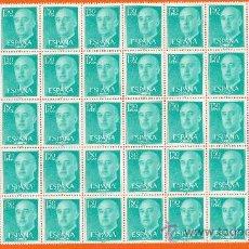 Sellos: PLIEGO 100 SELLOS 1,5 P. GENERAL FRANCO. 1956 (EN LA FOTO APARECE LA MITAD DEL PLIEGO). Lote 26534836