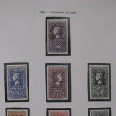 Sellos: 1950 CENTENARIO DEL SELLO ESPAÑOL EDIFIL 1075/82. Lote 27611954