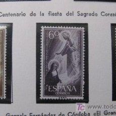 Sellos: 1957 CENT. FIESTA DEL SAGRADO CORAZON DE JESUS. EDIFIL 1206/8. Lote 17630856