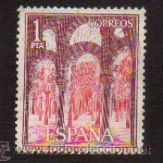 Sellos: SELLO USADO ESPAÑA AÑO 1964 SELLO SERIE TURISTICA PAISAJES Y MONUMENTOS MEZQUITA DE CORDOBA . Lote 17642557