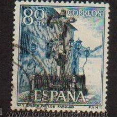 Sellos: SELLO USADO ESPAÑA AÑO 1964 SERIE TURISTICA PAISAJES Y MONUMENTOS CRISTO DE LOS FAROLES CORDOBA. Lote 17642688