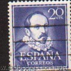 Sellos: SELLO USADO ESPAÑA AÑO 1950 SELLO LITERATOS. RUIZ DE ALARCÓN . Lote 17642978