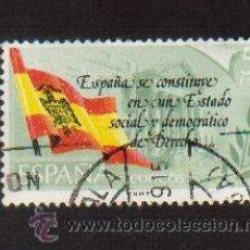 Sellos: SELLO USADO ESPAÑA MAS SELLOS EN MI TIENDA VISITALA . Lote 17657793
