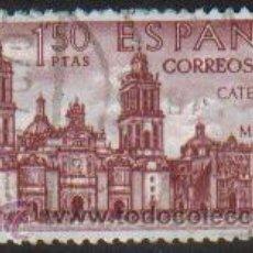Sellos: SELLO USADO ESPAÑA MAS SELLOS EN MI TIENDA VISITALA . Lote 17657831