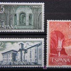 Sellos: ESPAÑA EDIFIL 2229-31 MONASTERIO DE LEYRE SELLOS NUEVOS ES-14. Lote 17955885