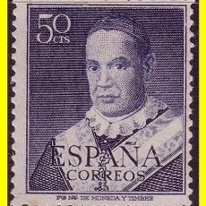 Sellos: 1951 SAN ANTONIO MARÍA CLARET Nº 1102 * *. Lote 118630684