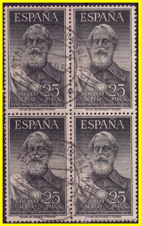 1953 LEGAZPI, Nº 1124 (O) BLOQUE DE 4, LUJO (Sellos - España - II Centenario De 1.950 a 1.975 - Usados)