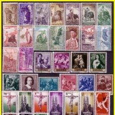 Sellos: 1960 AÑO COMPLETO, EDIFIL Nº 1254 A 1325 * *. Lote 19139585