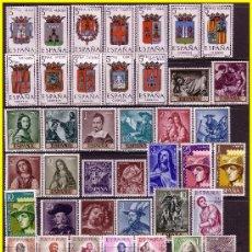 Sellos: 1962 AÑO COMPLETO, EDIFIL Nº 1406 A 1480 * *. Lote 19139726