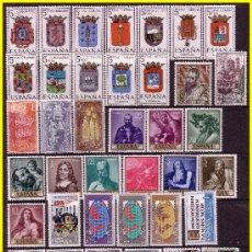 Sellos: 1963 AÑO COMPLETO, EDIFIL Nº 1481 A 1540 * *. Lote 19156957