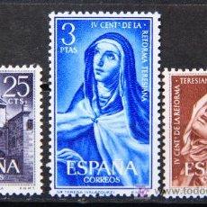 Sellos: ESPAÑA EDIFIL 1428-30 SELLOS NUEVOS SIN FIJADOR MNH SPAIN ES-10. Lote 19639369