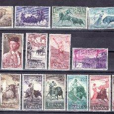 Sellos: ESPAÑA 1254/69 SIN CHARNELA, FIESTA NACIONAL, TAUROMAQUIA,. Lote 16270238