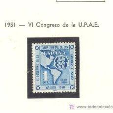 Sellos: VI CONGRESO UNION POSTAL. Lote 26854576
