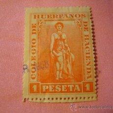 Sellos: SELLO DE DOCUMENTOS COLEGIO DE HUERFANOS DE HACIENDA 1958. Lote 26526487