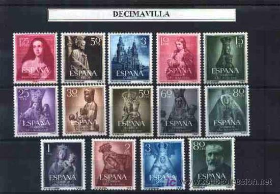 ESPAÑA, AÑO 1954 NUEVO Y COMPLETO, (Sellos - España - II Centenario De 1.950 a 1.975 - Cartas)