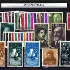 Sellos: ESPAÑA, AÑO 1955 NUEVO Y COMPLETO, . Lote 20071727