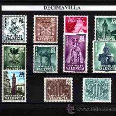 Sellos: ESPAÑA, PLAN SUR VALENCIA, 1963-85, COLECCION NUEVA Y COMPLETA. Lote 121237315