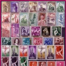 Sellos: 1960 AÑO COMPLETO EDIFIL Nº 1254 A 1325 * *. Lote 20917539