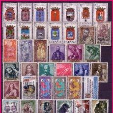 Sellos: 1963 AÑO COMPLETO EDIFIL Nº 1481 A 1540 * *. Lote 20917690