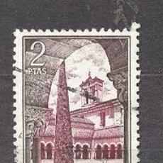 Sellos: 1973, MONASTERIO DE SANTO DOMINGO DE SILOS, EDIFIL 2159. Lote 20938148