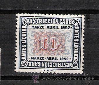 0363 RESTRICCION DE CARBURANTES LIQUIDOS AÑO 1952 (Sellos - España - II Centenario De 1.950 a 1.975 - Usados)