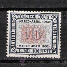 Sellos: 0363 RESTRICCION DE CARBURANTES LIQUIDOS AÑO 1952 . Lote 23706362