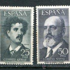 Sellos: EDIFIL 1164/65. FORTUNY Y TORRES QUEVEDO. NUEVOS CON FIJASELLOS Y ÓXIDO.. Lote 27474689