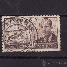 Sellos: 1941 1950 JUAN DE LA CIERVA 50 C CASTAÑO MANFIL 943 FECHADOR ARENYS DE MAR. Lote 23112271