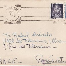 Sellos: SOBRE CIRCULADO BARCELONA PARIS MATASELLADO CONCANCELADORA CONTINUA 13 ENE 1955 SELLO RAMON Y CAJAL. Lote 26637981