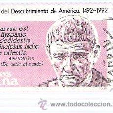 Sellos: FILATELIA SELLO - V CENTENARIO AMERICA - ARISTOTELES - 1986. Lote 23691231
