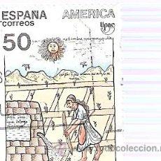 Sellos: FILATELIA SELLO - ESPAÑA CORREOS - AMERICA - AGRICULTURA INCAICA RIEGO DEL MAIZ - 1989. Lote 23691237